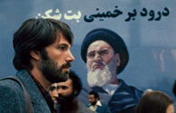 argo_khomeini