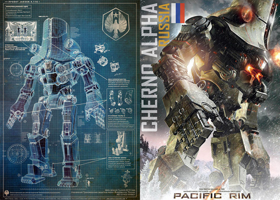 pacific_rim_chernoalpha_print
